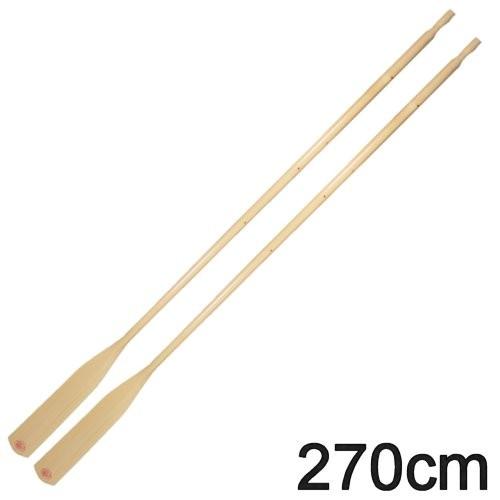 1 Paar Bootsriemen Holz 270cm