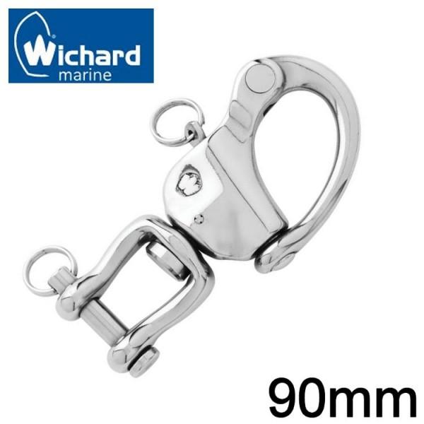 Wichard Schnappschäkel mit Wirbelschäkel  90mm