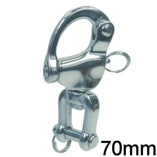 Schnappschäkel mit Wirbelschäkel 70mm
