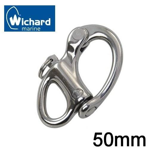 Wichard Schnappschäkel 50mm