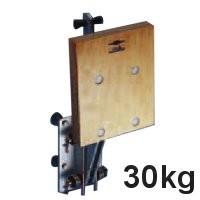 Motorhalter 30kg Alu/Holz